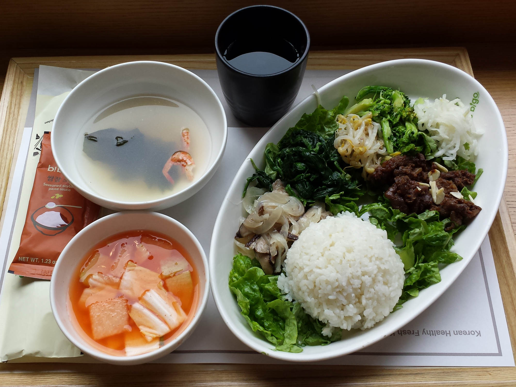 Healthy fresh korean kitchen the bibigo cookbook gochugaru girl having caught the korean food bug i have been making korean dishes at home it isnt difficult to find recipes on line and our small local korean forumfinder Images